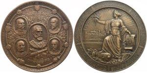 Romania medal peace treaty of Bucharest 1913 Αναμνηστικά Μετάλλια