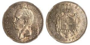 Greece 1875 A Greece 5D , MS61 NGC Ελληνικά Νομίσματα