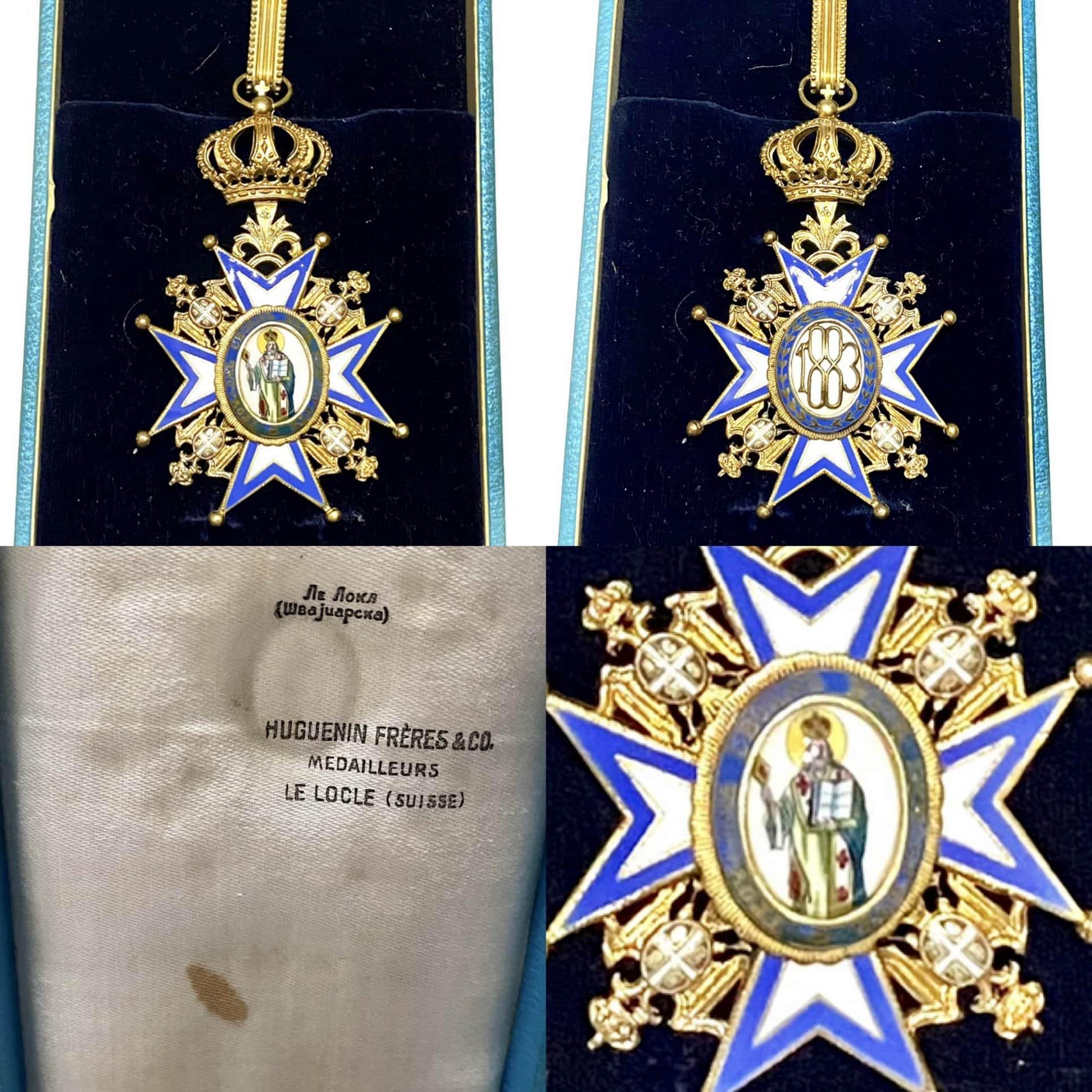 Serbian Order of St. Sava; Third Class Commander Cross Παράσημα - Στρατιωτικά μετάλλια - Τάγματα αριστείας