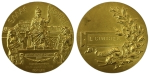 Medal of international exhibition of Athens 1903 named Αναμνηστικά Μετάλλια