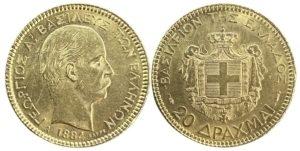 Greece 20 drachmas 1884 George I Ελληνικά Νομίσματα