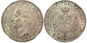 Greece 1875 A GREECE 5D , AU58 NGC Ελληνικά Νομίσματα