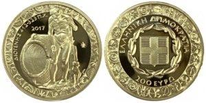 Greece 2017 gold 200 euro DIOGENES Ελληνικά Νομίσματα