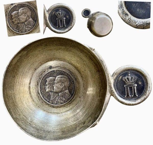 Royal silver christening bonbonniere of successor Paul Αντίκες & διάφορα