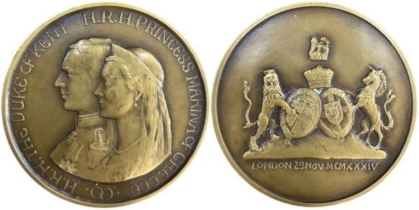 Marriage of the Duke of Kent and Princess Marina of Greece , bronze medal Αναμνηστικά Μετάλλια