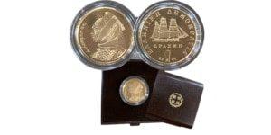 Greece 2000 gold proof drachma , Bouboulina Ελληνικά Νομίσματα