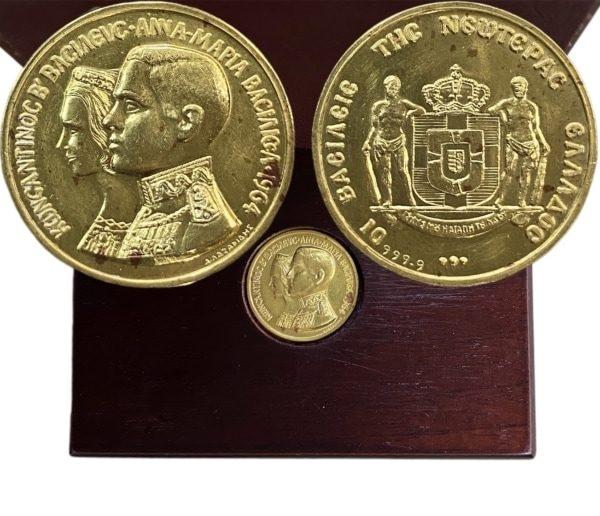 Αναμνηστικά Μετάλλια