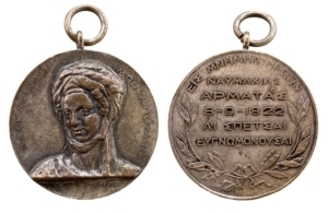 Greece Laskarina Bouboulina medal 1822-1922 Αναμνηστικά Μετάλλια