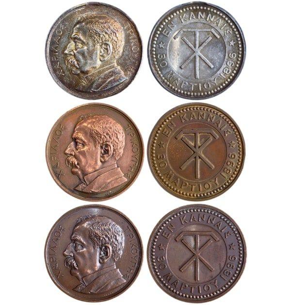 1896 Charilaos Trikoupis Death 3 medals Αναμνηστικά Μετάλλια