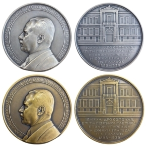 Drosopoulos silver and bronze medal, National bank of Greece  1938 Αναμνηστικά Μετάλλια